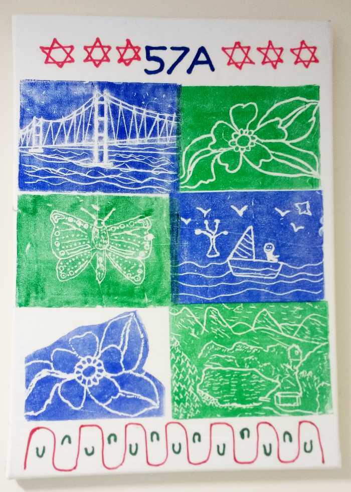 silk-screen print by Monday Art Grp